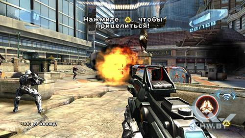 Игра N.O.V.A. 3 на Samsung Galaxy J5 Prime