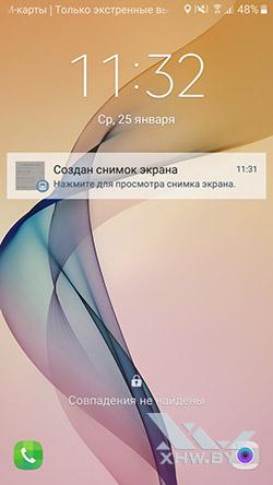 Параметры сканера отпечатков на Samsung Galaxy J5 Prime. Рис. 7
