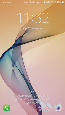 Параметры сканера отпечатков на Samsung Galaxy J5 Prime. Рис. 8