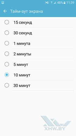 Тайм-аут экрана Samsung Galaxy J5 Prime