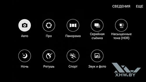 Режимы камеры Samsung Galaxy J5 Prime