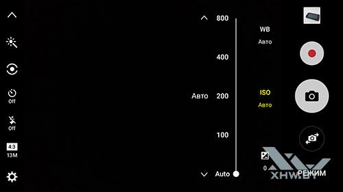 Светочувствительность камеры Samsung Galaxy J5 Prime