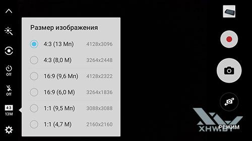 Разрешение камеры Samsung Galaxy J5 Prime