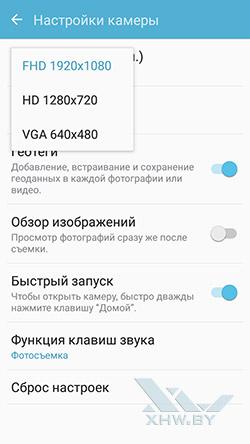 Разрешение видео камеры Samsung Galaxy J5 Prime