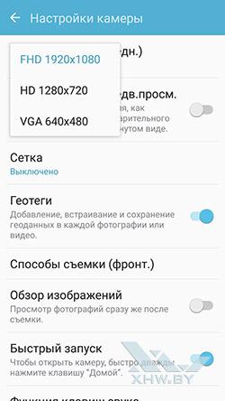 Разрешение видео лицевой камеры Samsung Galaxy J5 Prime