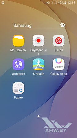 Приложения на Samsung Galaxy J5 Prime. Рис. 5