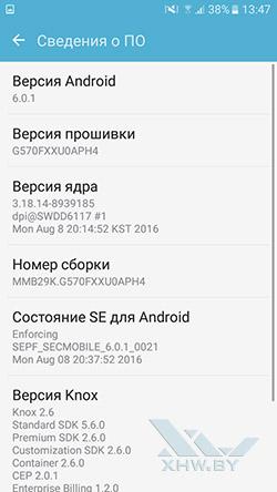 О системе Samsung Galaxy J5 Prime