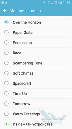 Установка мелодии на звонок в Samsung Galaxy J5 Prime. Рис. 4