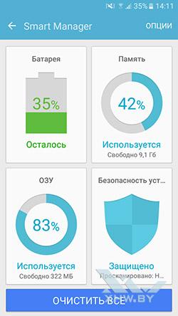 Очистка памяти на Samsung Galaxy J5 Prime. Рис. 1