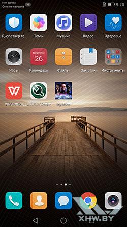 Huawei Mate 9 без меню приложений Рис 2