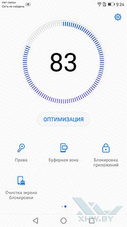 Диспетчер телефона Huawei Mate 9. Рис 1