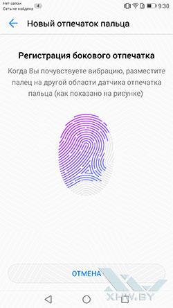Сканирование отпечатка пальца. Рис 1.