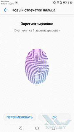 Сканирование отпечатка пальца. Рис 2.