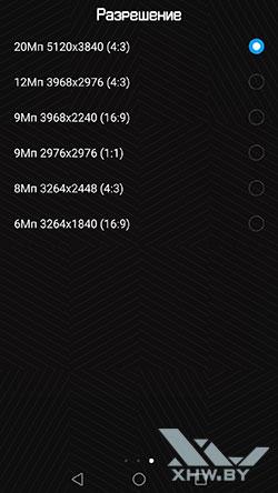 Разрешения основной камеры Huawei Mate 9