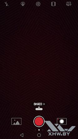 Интерфейс основной камеры Huawei Mate 9. Рис 6