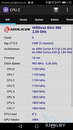 Процессор Huawei Mate 9