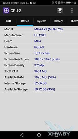 Система Huawei Mate 9