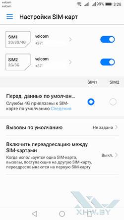 Как переключать SIM-карты на Huawei Mate 9. Рис. 3