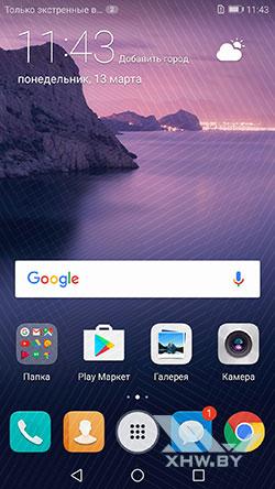 Домашний экран с кнопкой вызова меню приложений Huawei P8 Lite (2017)
