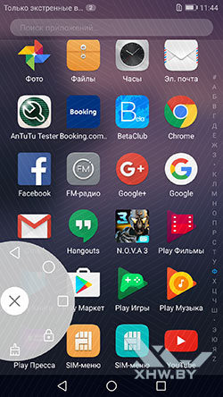 Кнопка управления Huawei P8 Lite (2017)