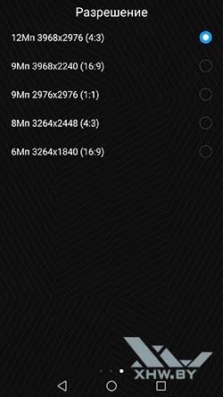 Разрешения основной камеры Huawei P8 Lite (2017) для фото