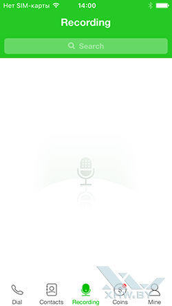 Call Recorder - Free Call & Record Phone Call ACR позволяет записывать телефонные разговоры на iPhone. Рис 2