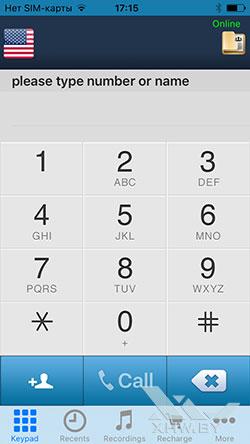 Call Recorder - VoIP phone calls & recorder — еще один IP-сервис для записи звонков. Рис 1