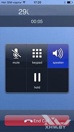 Call Recorder - VoIP phone calls & recorder — еще один IP-сервис для записи звонков. Рис 3