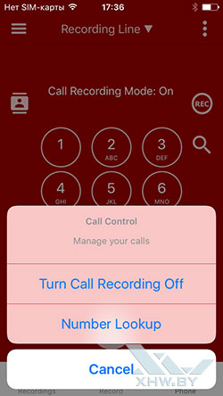 Call Recorder - Record Voice Phone Calls Free — записывает звонки, но не бесплатно. Рис 3