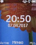 Экран Nokia 130 Dual SIM