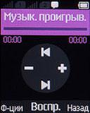 Плеер Nokia 130 Dual SIM
