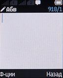 Создание сообщения Nokia130 Dual SIM
