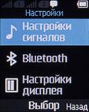 Настройки Nokia Dual SIM 130. Рис 1