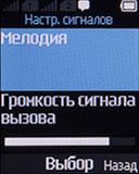 Настройки Nokia Dual SIM 130. Рис 5