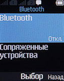 Настройки Nokia Dual SIM 130. Рис 6