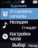 Будильник Nokia 130 Dual SIM