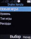 Настройки игры Nokia 130 Dual SIM