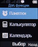 Дополнительные функции Nokia Dual SIM