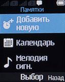 Памятки Nokia Dual SIM