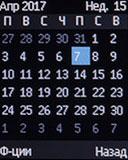 Календарь Nokia 130 Dual SIM