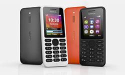 Дешевый кнопочный телефон Nokia на 2 сим-карты - Nokia 130 Dual SIM