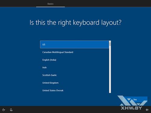 Первый запуск Windows 10 Creators. Рис. 1