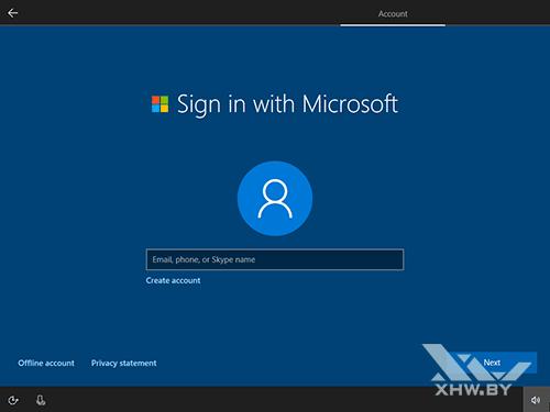 Первый запуск Windows 10 Creators. Рис. 3