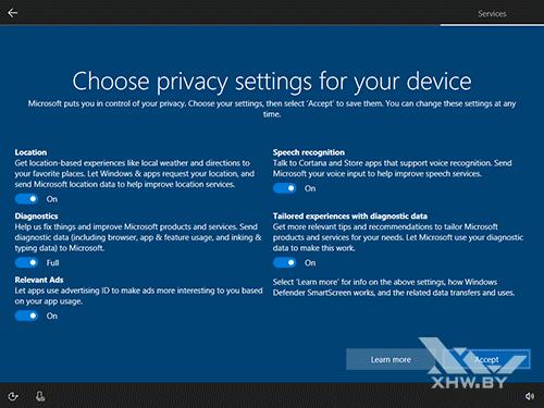 Первый запуск Windows 10 Creators. Рис. 4