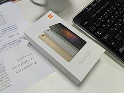 Пример съемки камерой Xiaomi Redmi 3S. Рис. 3