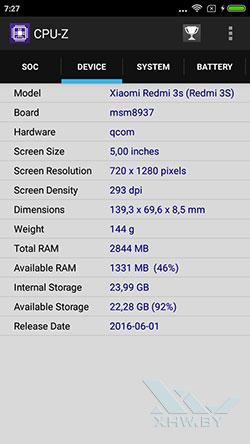 Система Xiaomi Redmi 3S