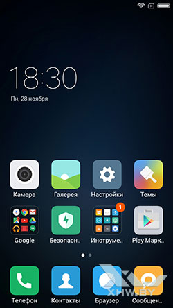 Рабочий стол Xiaomi Redmi 3S. Рис. 1