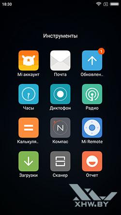 Инструменты Xiaomi Redmi 3S