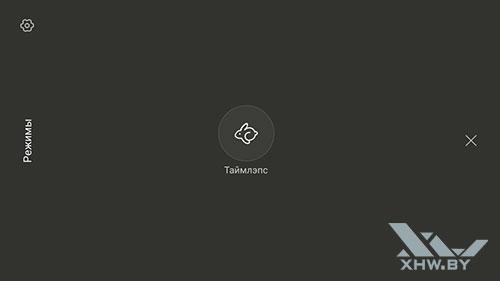 Режимы видео на Xiaomi Redmi 3S
