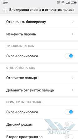Параметры отпечатка на Xiaomi Redmi 3S